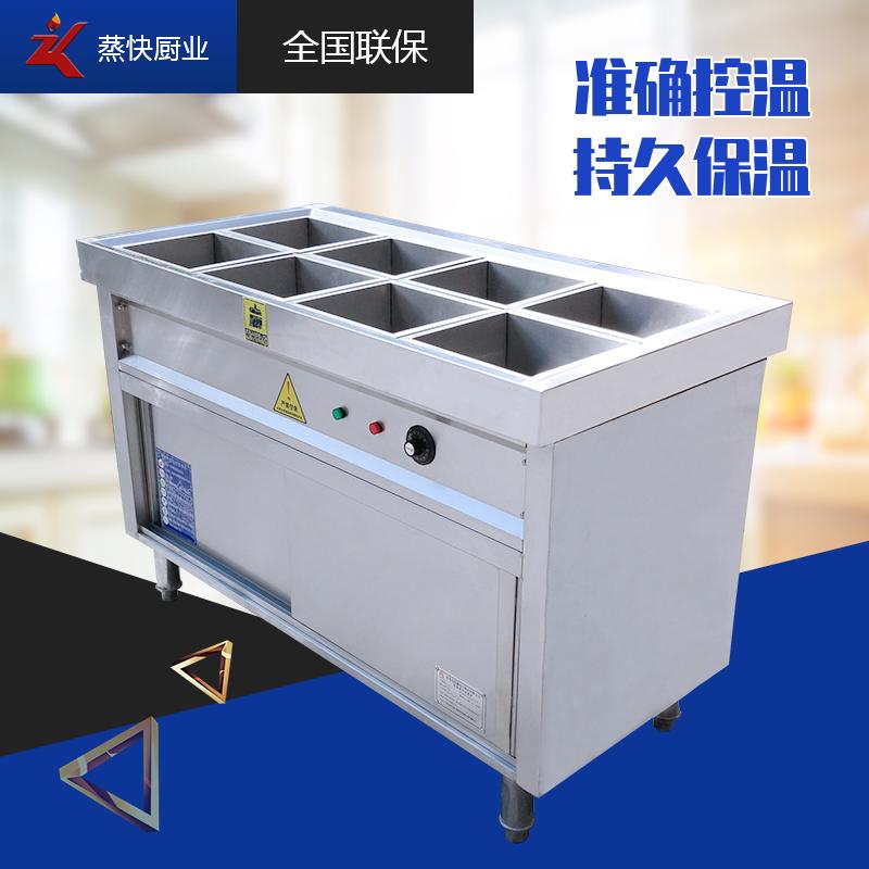电热八格保温台