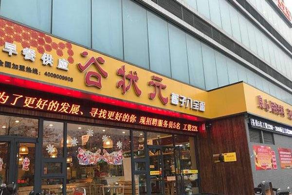驻马店平舆县谷状元八宝粥